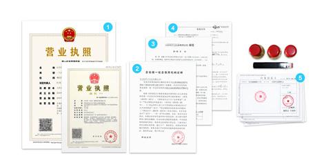 上海自贸区注册公司办好后所得资料